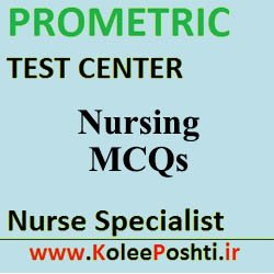 Nursing MCQs Prometric